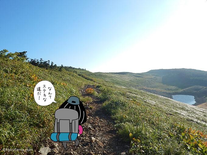 栂海新道を歩く