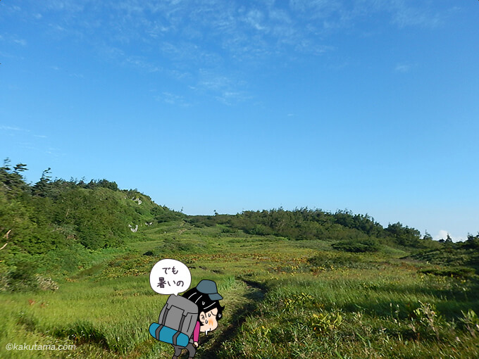 青い空と栂海新道
