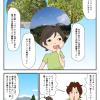 富士登山編(02)富士登山嫌いはナゼ?
