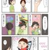 富士登山編(05)そりゃ…ないよ…