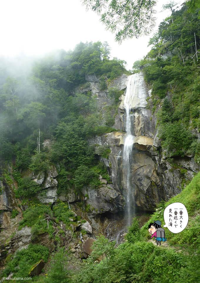 ドンドコ沢で一番大きい滝
