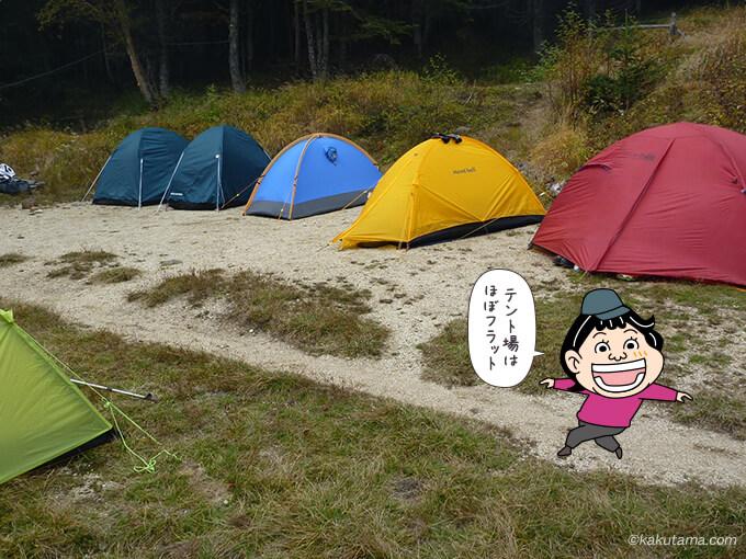 南御室小屋のテント場