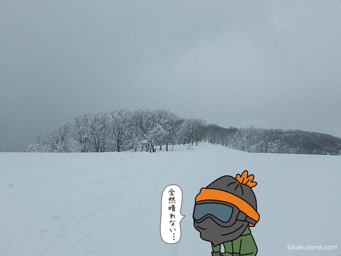 一向に晴れない鍋倉山