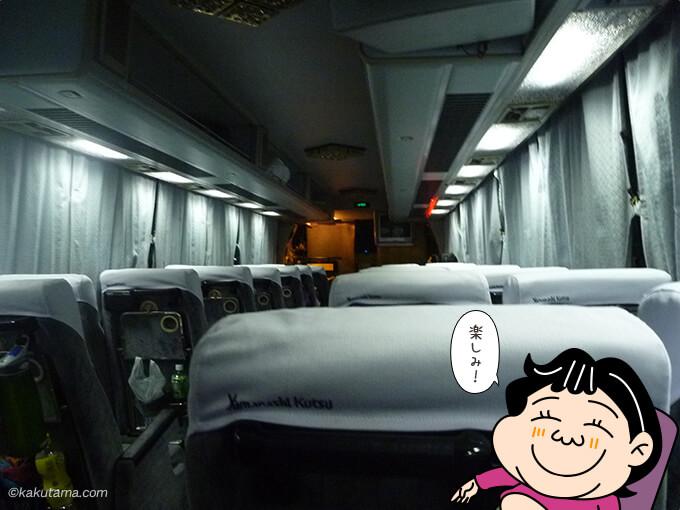 山梨交通のバスの中