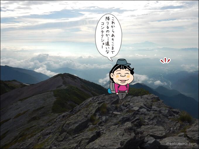 山頂から下界を見ると遠くてうんざりする