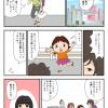 富士登山編(08)吉田口に向かって移動