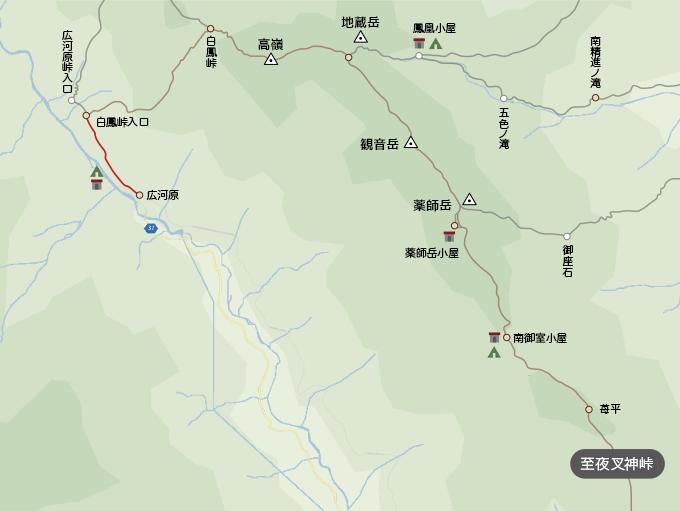 鳳凰三山地図
