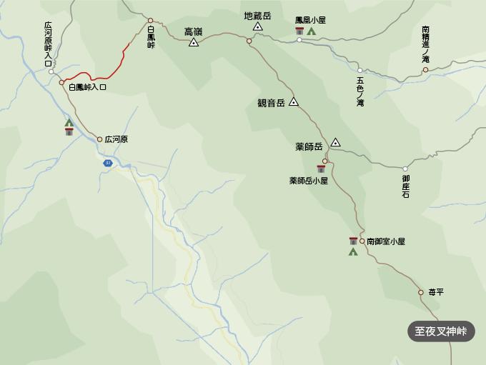 鳳凰三山地図広河原からゴーロ