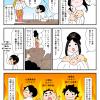 富士山の神様〜木花咲耶姫(6/6)そして神へ