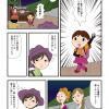 富士登山編(15)外国人
