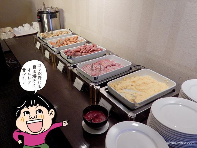 ワン・ニセコ・リゾート・タワーズの朝食バイキング
