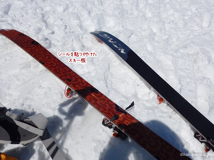 スキー板にシールを張る