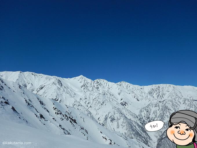 青い空と白い山