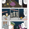 富士登山(24)登山準備