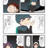 富士登山(23)登山撤退…そして進め!