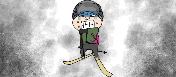 ビビっているスキーヤーのイラスト