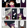 富士登山編(18)山の登り方を再考する