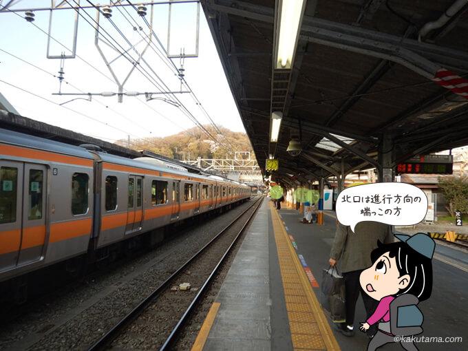 高尾駅ホーム