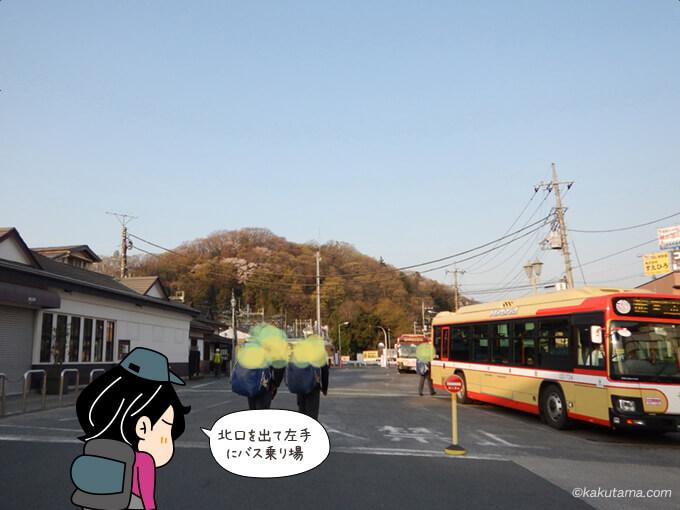 高尾駅北口出口のバス乗り場