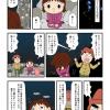 富士登山(29)山小屋を利用する
