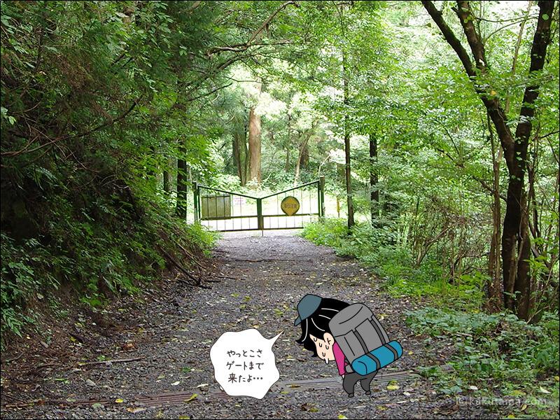 登山用語ゲートに関する写真