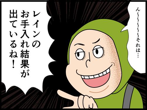 悪天候にまつわる漫画8