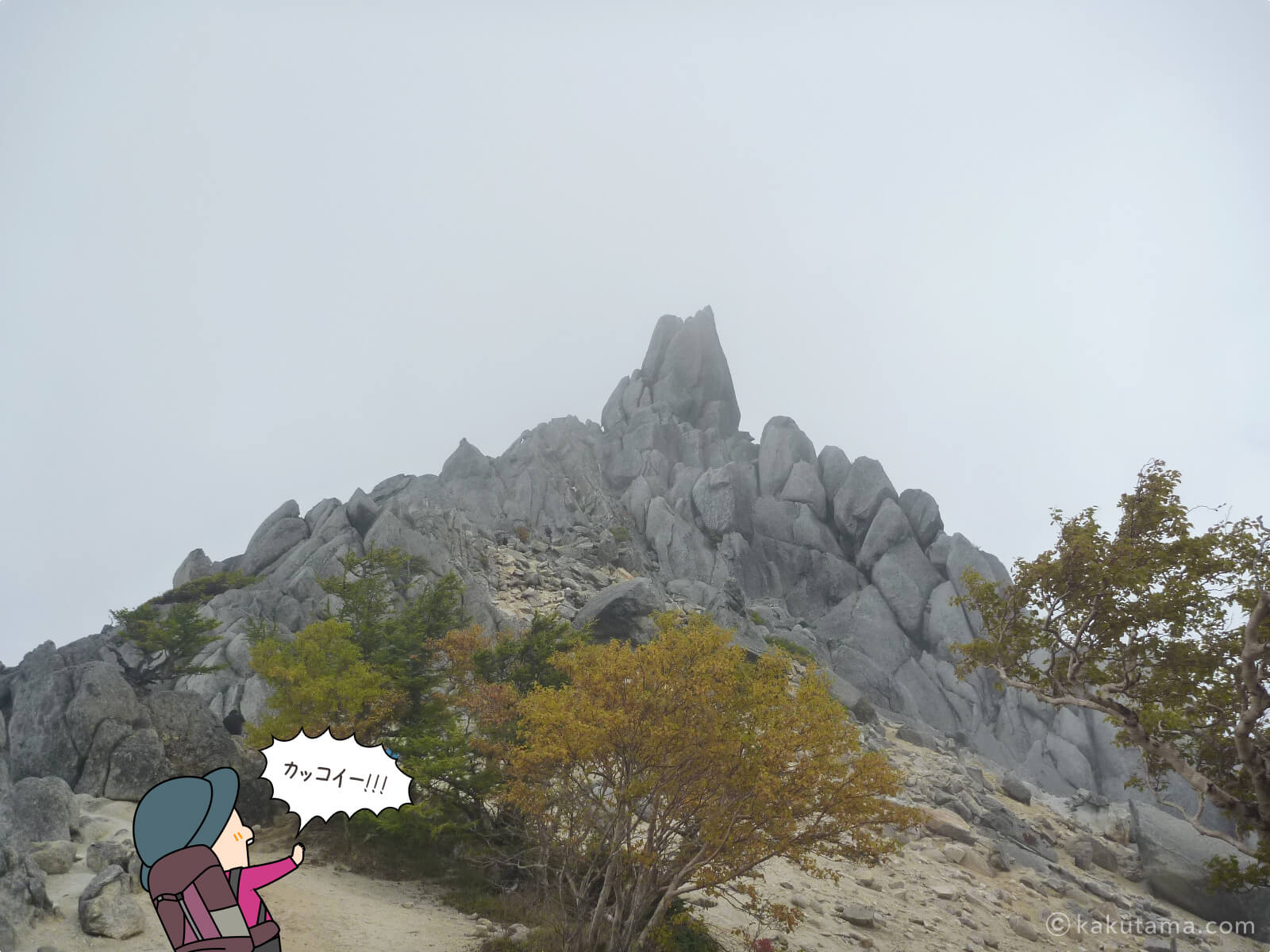 登山用語「オベリスク」にまつわる写真