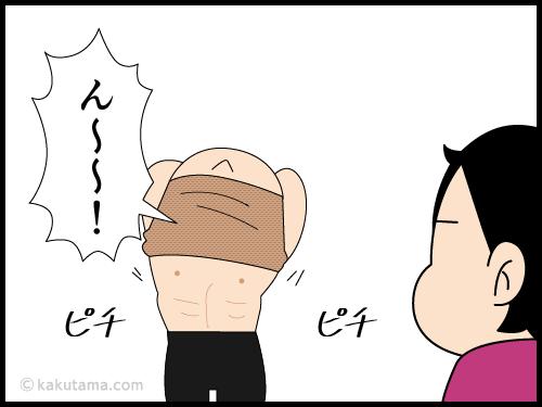 インナーウェアがぴったり過ぎて脱ぎ着の時に敗れるんじゃないかと思う漫画31