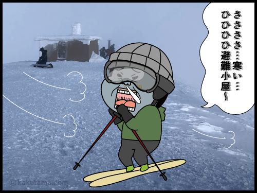 登山用語一部開放にまつわる4コマ漫画1