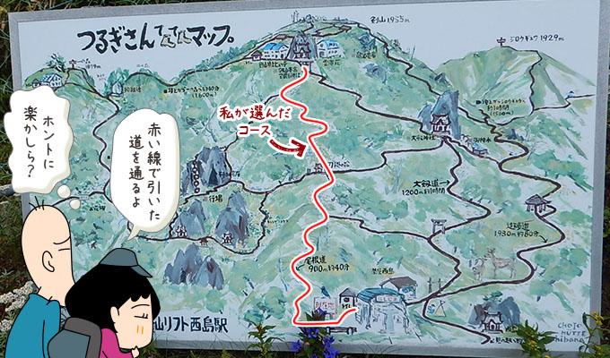 剣山レポ_全体地図