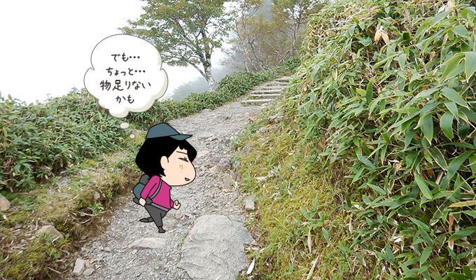 剣山レポ_平坦な登山道