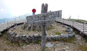 剣山レポ_山頂国立公園