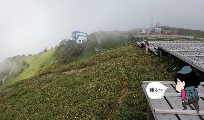 剣山レポ_山頂から山小屋
