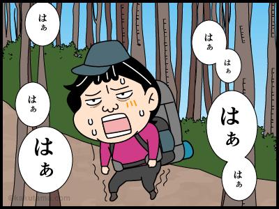 ピスターリに関する4コマ漫画_1