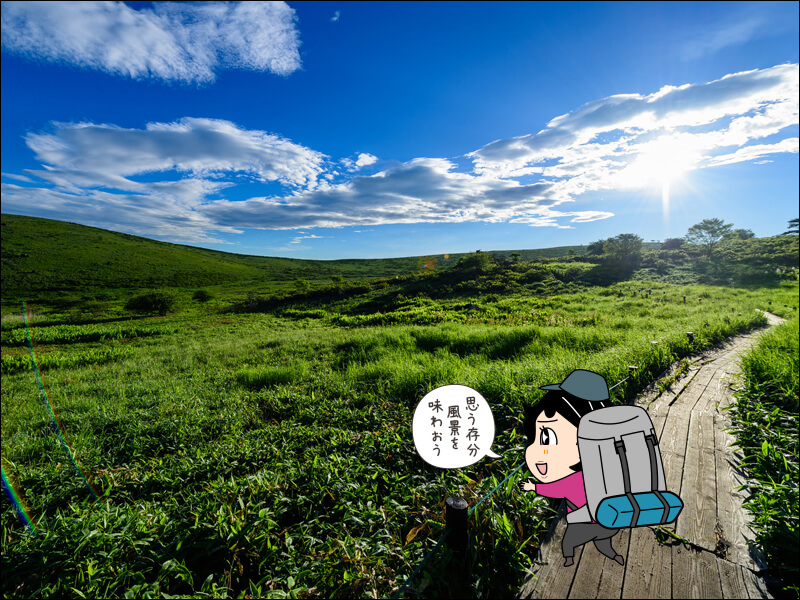 登山用語「ビスターリ」に関する写真