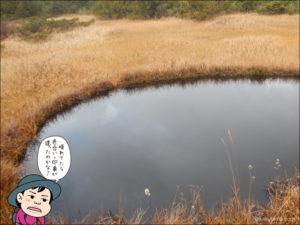 登山用語池塘