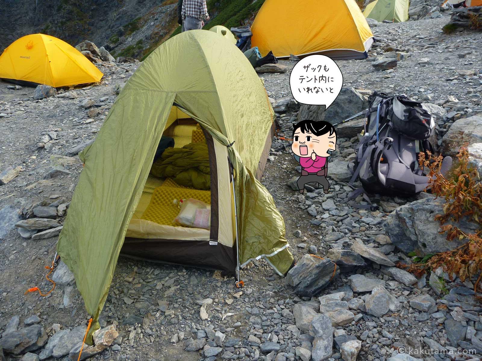 登山用語設営にまつわる写真