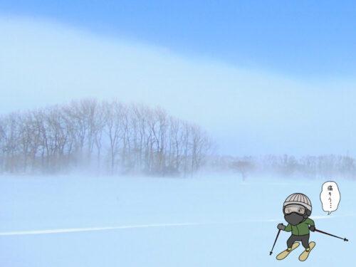 登山用語「地吹雪」にまつわる写真