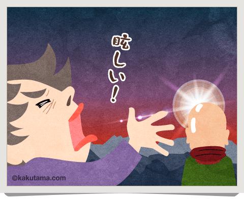 登山用語ご来光にまつわるイラスト