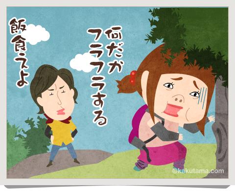 登山用語シャリバテしている女性のイラスト