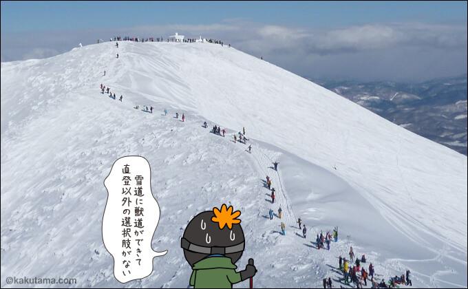 雪山は直登が多い?