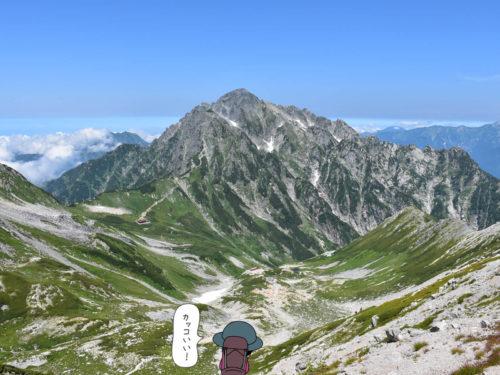 登山用語「盟主」にまつわる写真