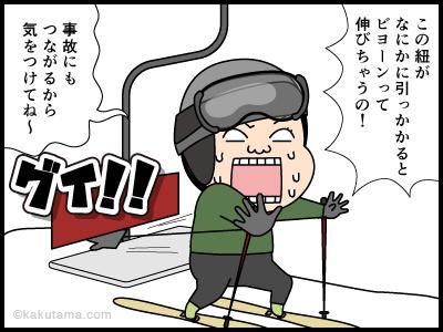 ミトンをオーバー手袋にして使う漫画4