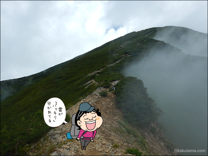 鹿島槍ヶ岳の稜線