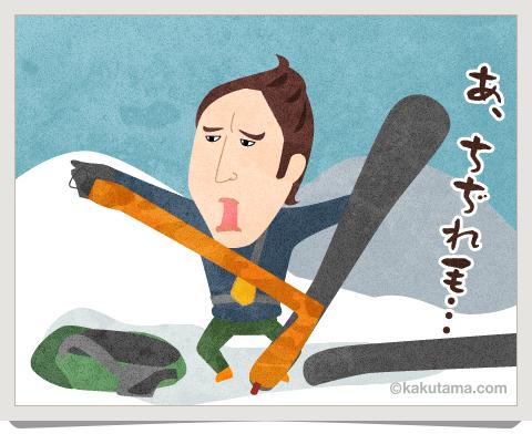 登山用語シールを剥がしているイラスト
