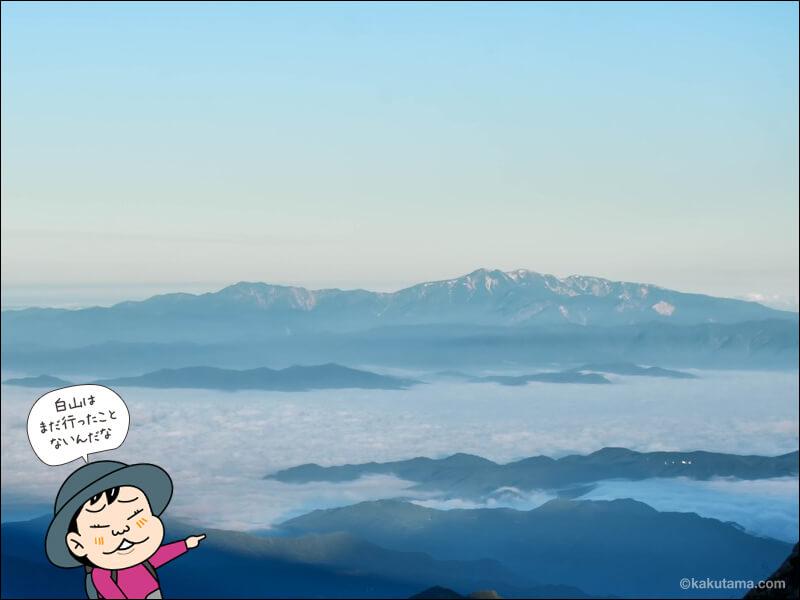 登山用語三名山にまつわる写真