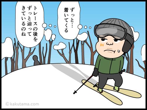 登山用語トレースにまつわる4コマ漫画1