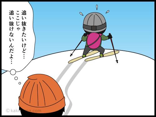 登山用語トレースにまつわる4コマ漫画4