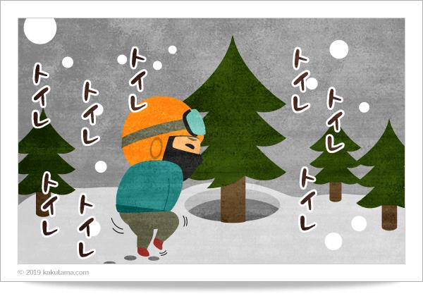 登山用語ツリースポットに向かう男性のイラスト