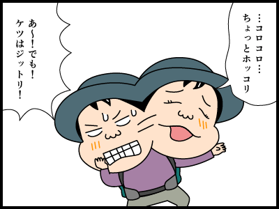 撥水にまつわる4コマ漫画4